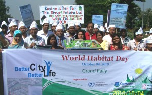 Daffodil International University Brought out a grand Rally on the occassion of World Habitat Day-2010.